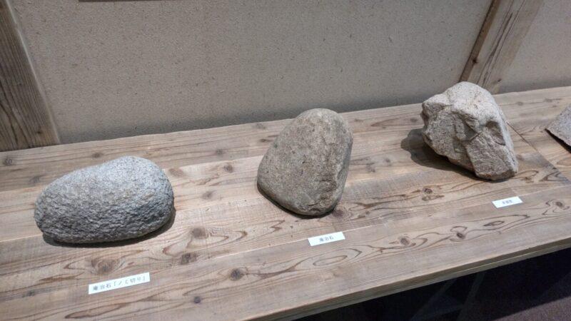 イサム・ノグチが好んだ花崗岩