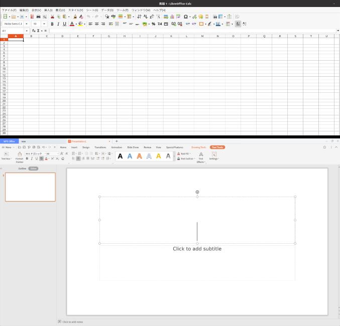 Ubuntu用Office