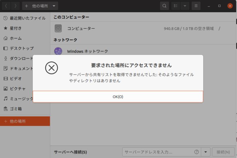 Windows消滅